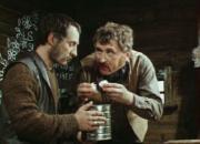 Смок и Малыш (1975)
