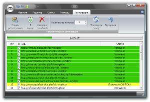 Программа для рассылки новостей - Филин 3.7.1