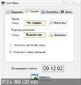 Eyes Relax 0.86 + Portable [2011, Multi/Rus]