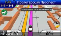 Сборник Speedcam Россия и Украина (04.12.11) Русская версия