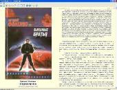 Биография и сборник произведений: Евгений Филенко (1988-2011) FB2