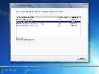 Microsoft Windows 7 SP1 RUS-ENG x86-x64 -18in1 AIO by mOnkrus (23.01.2011)