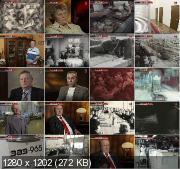 Тайны советского дефицита. 3 серии из 3-х (2011) SATRip