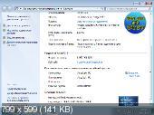 Windows 7 Ultimate SP1 x64 BlackClub & VolgaSoft