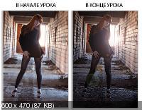 Бесплатные Курсы Photoshop CS5 от А до Я от Зинаиды Лукьяновой  (13.12.11) Русская версия