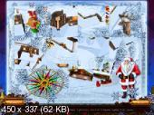 Рождество. Страна чудес 2 / Christmas Wonderland 2 (2011/RUS)
