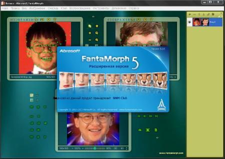 Abrosoft FantaMorph Deluxe [ v.5.2.6, Multi/Rus + Portable by killer0687, 2011 ]