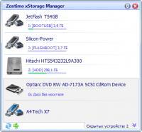 Zentimo xStorage Manager 1.4