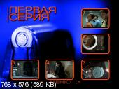 http://i27.fastpic.ru/thumb/2011/1216/53/0f5da5600581d6cff8c61f92378e9b53.jpeg