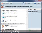 PDF-XChange Pro 4.200.200 RePack