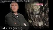 Поэт и Гражданин / Смешные анекдоты в стихах с Михаилом Ефремовым (2011) WEBRip