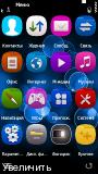 Мод С6 для Nokia 5800 v60.0.003 - Good mod by maks1s v2.1 Repack