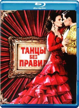 Танцы без правил / Strictly Ballroom (1992) Blu-Ray Remux 1080p