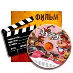 Postal 3: Bonus Disk / Postal 3: Гама Пипец Эдишн (2011)