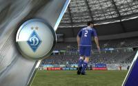 FIFA 12 УПЛ (2011) PC  Патч