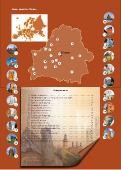 Гостеприимство без границ - Беларусь. Замки, крепости, башни / Belarus. Castles, Fortresses, Towers [2009, PDF, RUS, ENG]