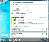 DriverPack Solution 12.0 R237 (19.12.2011) [Русский]