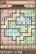 Cool Sudoku, Jigsaw, Killer, Kakuro, Sudoku X v2.01 [iPhone/iPod Touch]
