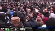 """Вся правда о """"снежной"""" революции. 10 декабря 2011 (2011) DVDRip"""