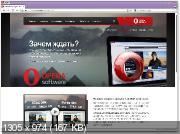 Opera 11.61 Build 1222 (2011/RUS)