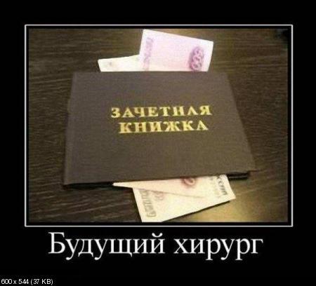 Свежая подборка демотиваторов уходящего декабря 2011