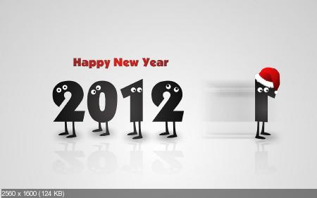Счастливого Нового Года. Часть №1