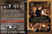 http://i27.fastpic.ru/thumb/2011/1227/6e/d922971c55d01d222579f23da10d8a6e.jpeg