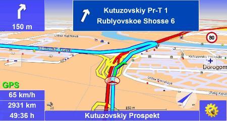 Map & Guide Truck Navigator 7 PC [ v. 7.0.0.9_56 NC 11546, карта 2011 Q2, Rus, 2011 ]