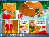 Новогодний переполох 2 (PC/RUS)