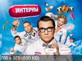 http://i27.fastpic.ru/thumb/2012/0103/32/86e9d3bf2ad1def007c8deeb32cfd732.jpeg