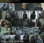Głęboka woda [S01E05] DVBRiP XviD TRRip