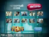 http://i27.fastpic.ru/thumb/2012/0103/62/e8a3bdc75ced379691fc316fde302062.jpeg
