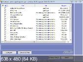 Оригинальный диск с драйверами и утилитами для ноутбуков ASUS K53BYA53BYX53BYPRO5NBY (2011/RUS/ENG)
