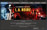 Расширенная Редакция -  L.A. Noire: The Complete Edition (2011/RUS/ENG/RePack by R.G.BoxPack)