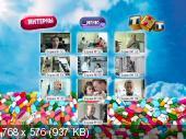 http://i27.fastpic.ru/thumb/2012/0103/f0/6cc286162e9c20f98ea9eacb8b9cddf0.jpeg