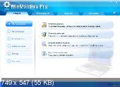 WinUtilities 10.4 Pro ML/RUS RePack + Portable