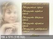 http://i27.fastpic.ru/thumb/2012/0107/68/ff3aa7a167b654709f56c94d72051368.jpeg