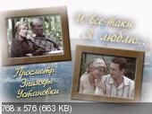 http://i27.fastpic.ru/thumb/2012/0107/ff/cb62203e0a7382afe94f7011a49806ff.jpeg