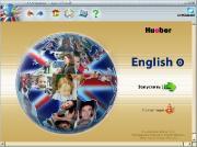 English Elements. Полный курс английского языка (2007)