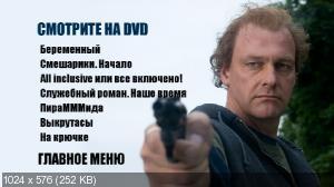 http://i27.fastpic.ru/thumb/2012/0112/2e/5caeb3d8b6d0376b5f46a9971bd8062e.jpeg
