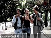 Серьезно как удовольствие / Serieux comme le plaisir (1975) DVDRip