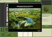 Русская Рыбалка 3.6 Installsoft Edition (2012/RUS/RePack от R.G. UniGamers)