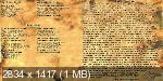 http://i27.fastpic.ru/thumb/2012/0114/83/732f8ffcac24728817a37bc809884383.jpeg