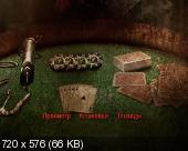 Хостел 3 / Hostel: Part III (2011) BDRip 720p+HDRip(1400Mb+700Mb)+DVD9+DVD5