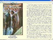 Биография и сборник произведений: Сьюзен Коллинз (Suzanne Collins) (2008-2012) FB2