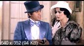 Суббота, воскресенье и пятница / Sabato, domenica e venerdi (1979) DVDRip