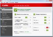 Avira AntiVir Premium 2012 v12.0.0.192 Final & Avira Internet Security 2012 v12.0.0.192 Final [Официальная русская версия!]