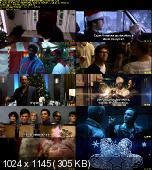Harold i Kumar: Spalone święta / A Very Harold & Kumar 3D Christmas (2011)  PLSUBBED.DVDRip.XviD-BiDA