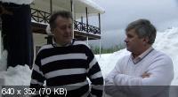 Очкарик (2011) SATRip 1400/700 Mb