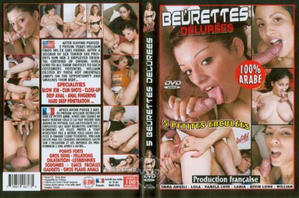 Beurettes Delurees (2004)